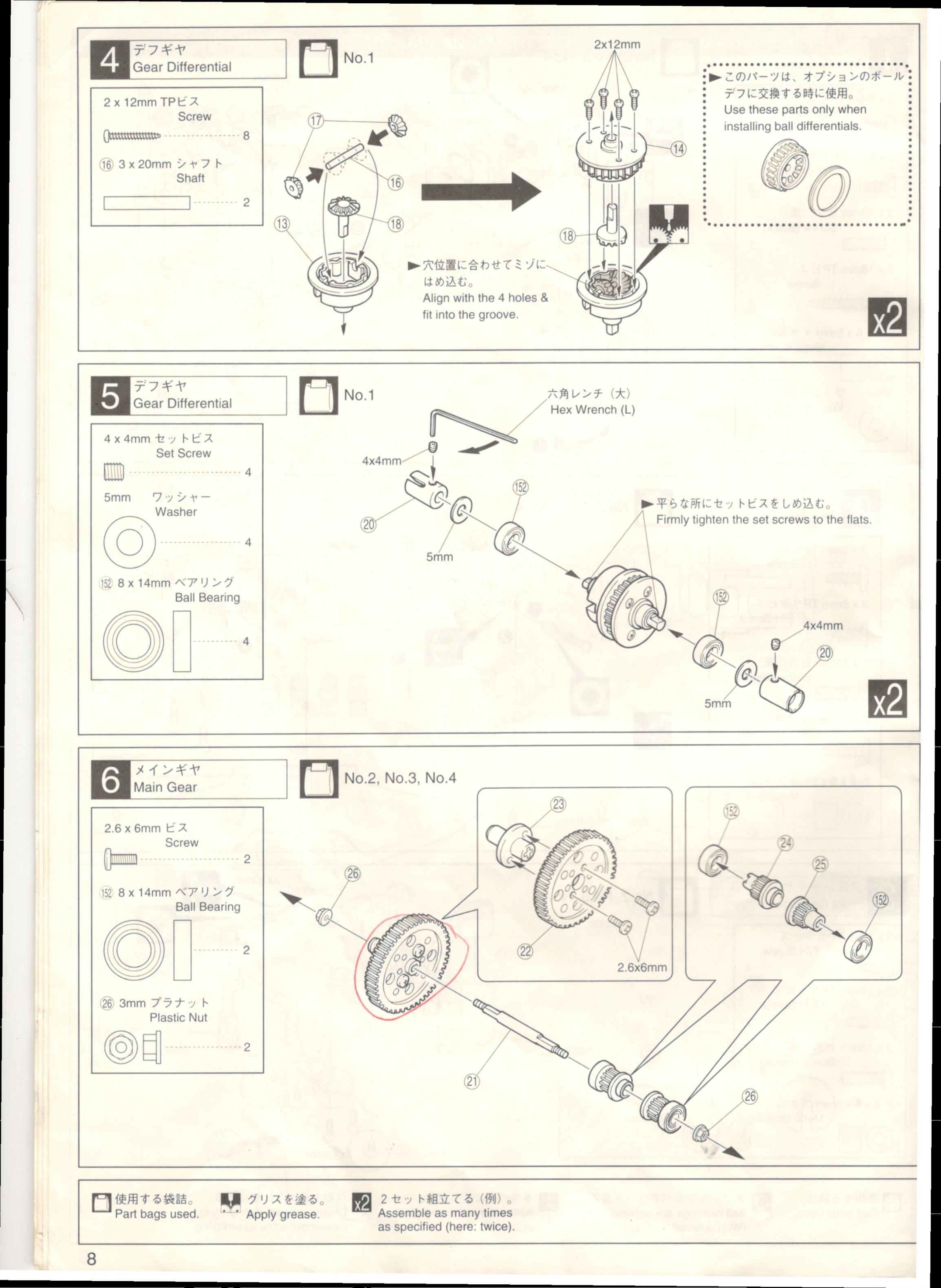 Click image for larger version.  Name:Gears dif.jpg Views:793 Size:478.2 קילובייט ID:150269