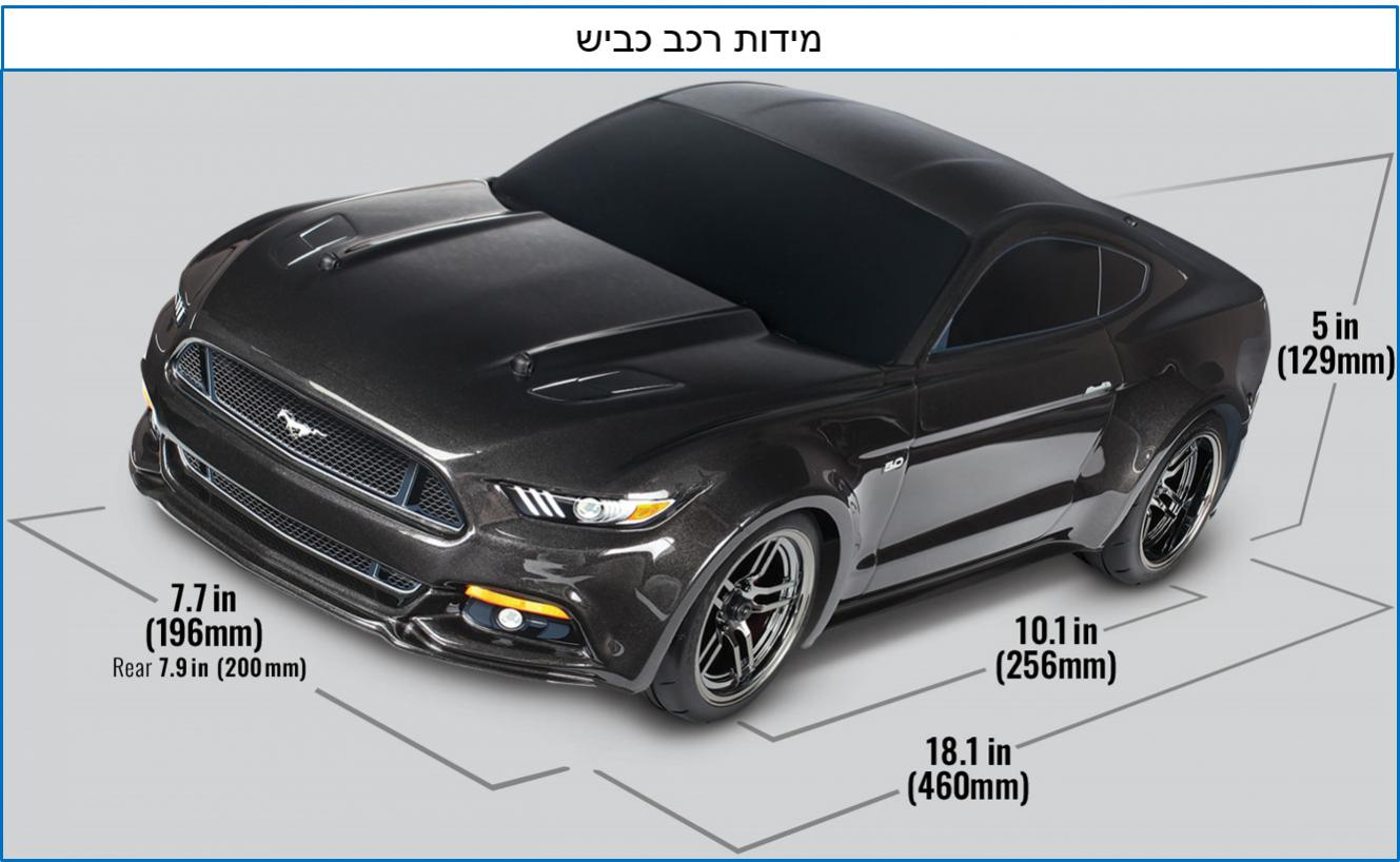 Click image for larger version.  Name:מידות רכב כביש.jpg Views:180 Size:104.7 קילובייט ID:149361